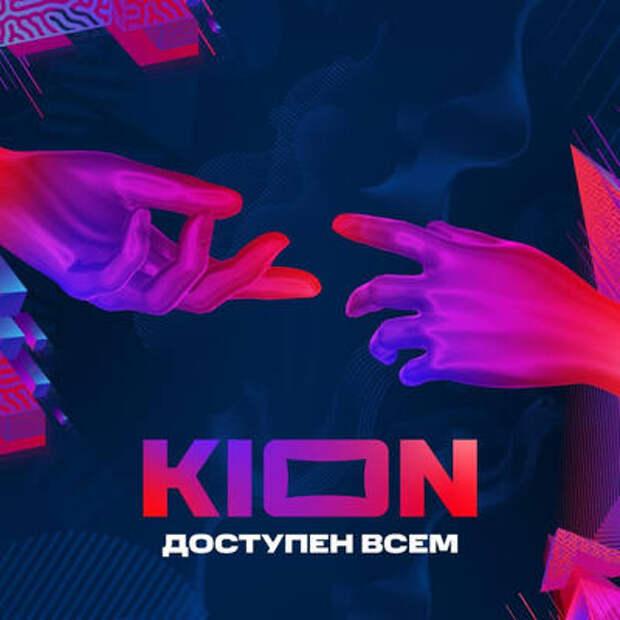 В МТС анонсировали запуск нового онлайн-кинотеатр KION