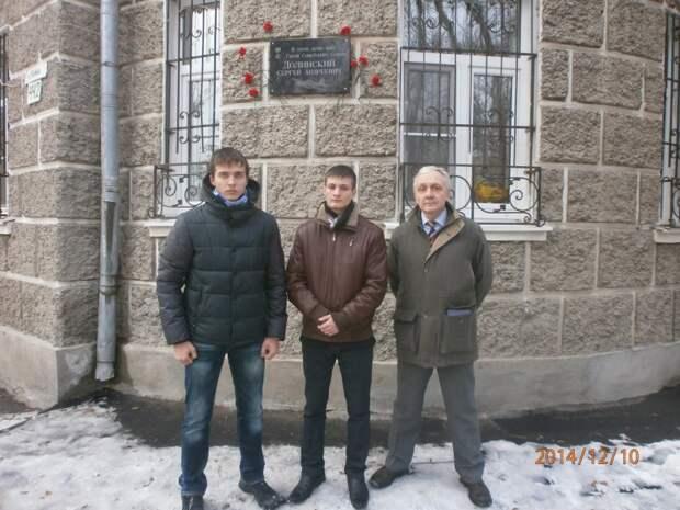 Счастливчик Сережа Долинский