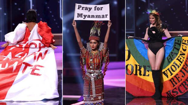 Участницы конкурса «Мисс Вселенная» написали на своих платьях послания протеста