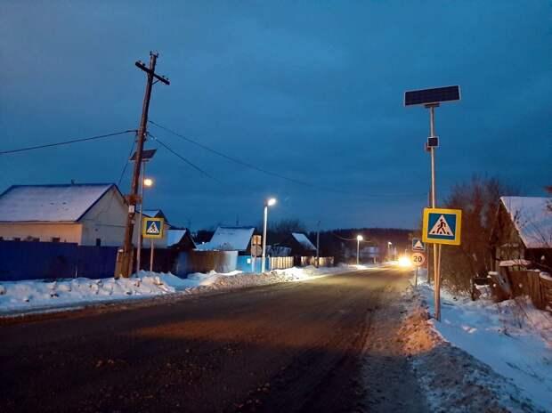 Пять светофоров на солнечных батареях установили на трассах в Удмуртии