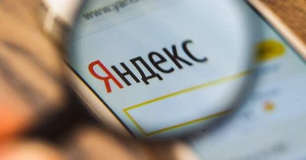 Яндекс тестирует показ пользовательской оценки сайта на выдаче