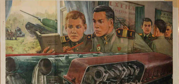 Распад СССР как маневр в противостоянии