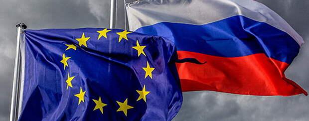 Брюссель наконец осознал бесперспективность антироссийских санкций