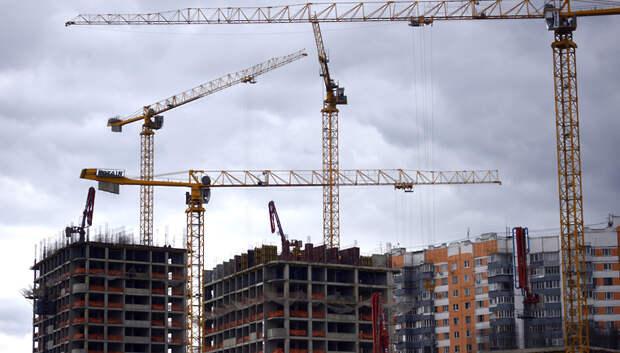 Главгосстройнадзор объяснил порядок возобновления строительства в Подмосковье