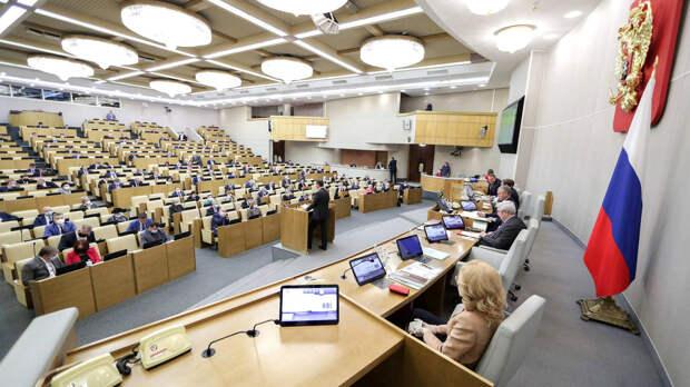 Депутаты Госдумы отменили день тишины при многодневном голосовании