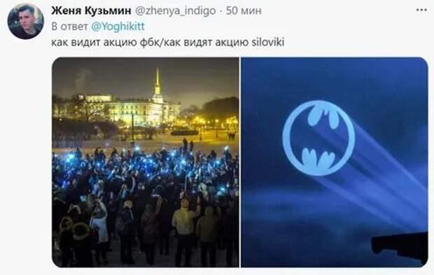 Свет фонариков хомячков Навального испугал Путина до предела!