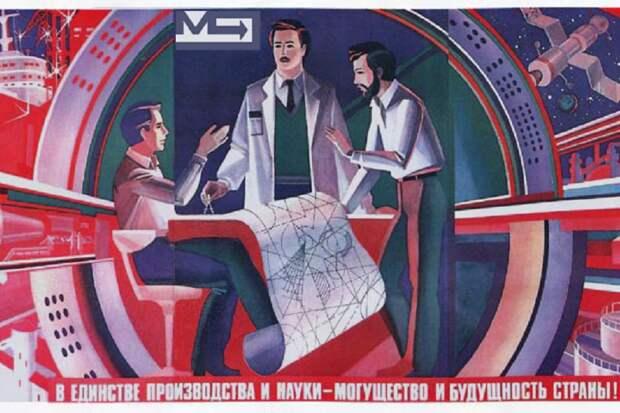 Внезапно: все новые образцы вооружения РФ придуманы и созданы ещё в CCCР