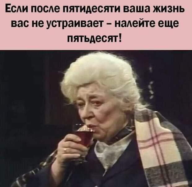 Самый реальный вред от курения - это когда ты выходишь покурить...