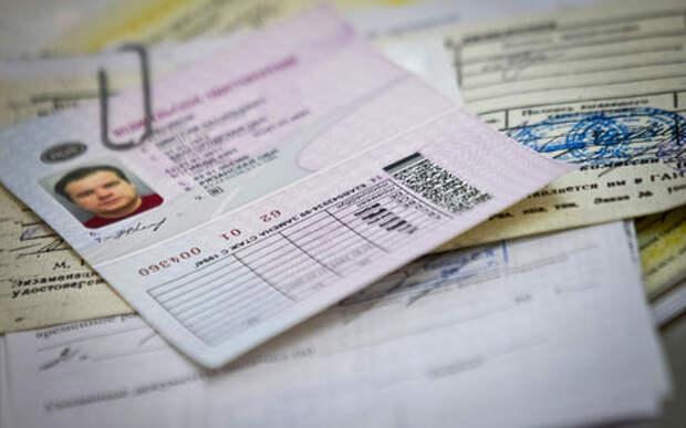 Хочу обменять водительские права досрочно. А можно без медсправки?