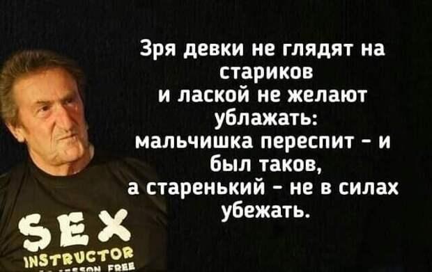 Эх,четверг)