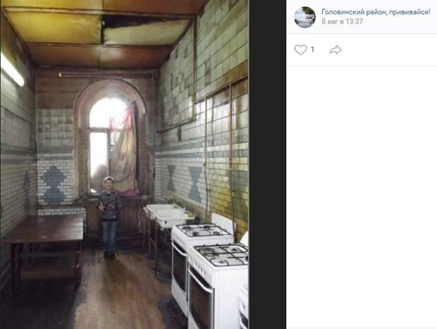 Фото дня: дом Йокиша изнутри