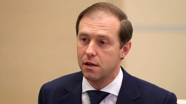 Мантуров прокомментировал международное сопротивление российским вакцинам от COVID-19