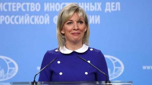 Захарова напомнила Киеву про домашнее задание