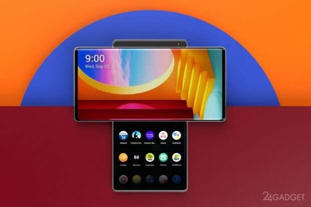 Смартфон LG Wing со вторым откидывающимся экраном показан на видео