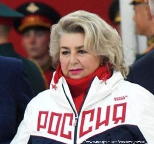 Татьяна Тарасова решила рассказать о своей болезни