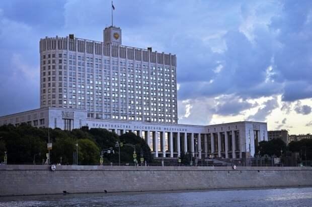 Российский госдолг превысил активы правительства