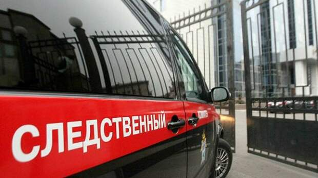 Арестован еще один участник банды Шамиля Басаева