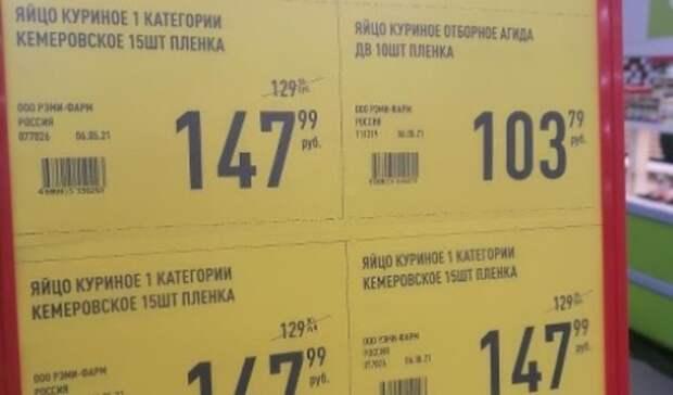 «Мыкупим одно насемью»: «золотые яйца» впечатлили жителей Владивостока