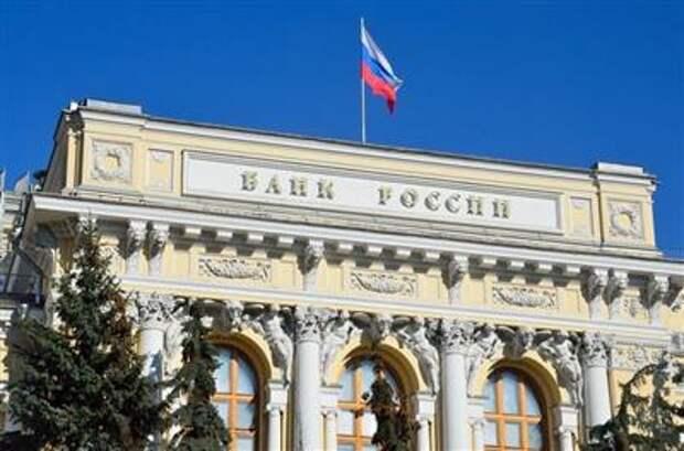 Банк России предлагает дополнить перечень действий, относящихся к манипулированию рынком