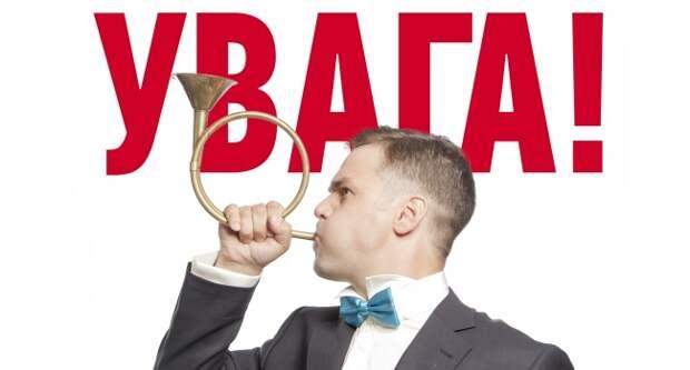 Блог Павла Аксенова. Анекдоты от Пафнутия. Фото watman - Depositphotos