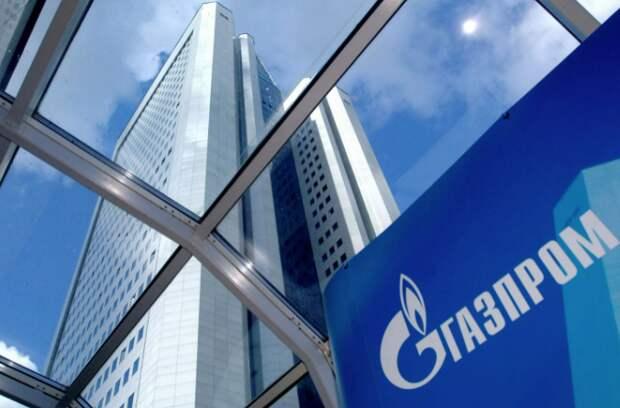"""В """"Газпроме"""" пояснили, как будет осуществляться транзит газа через Украину после 2024 года"""
