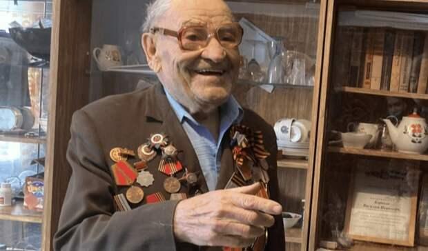 Стала известна личность погибшего при пожаре вСалавате 96-летнего ветерана войны
