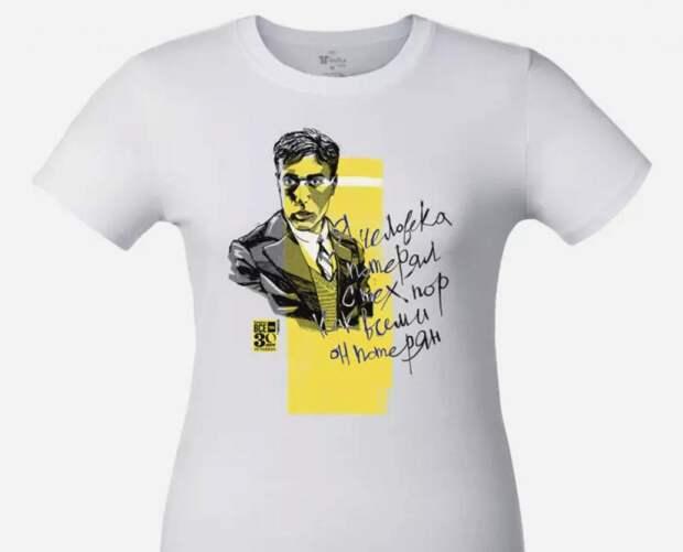 «Ночлежка» выпустила коллекцию одежды сцитатами поэтов.25% отеепродажи пойдет бездомным: Новости ➕1, 18.05.2021