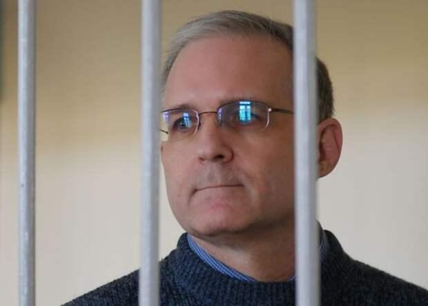 В МИД РФ прокомментировали заявления о возможном помиловании Уилана