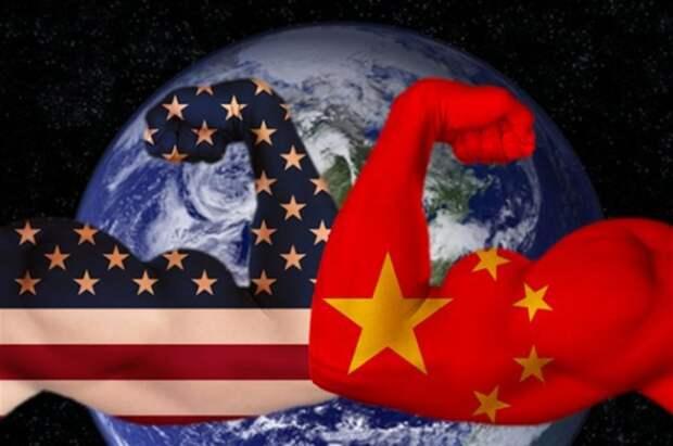 США создают антикитайский блок