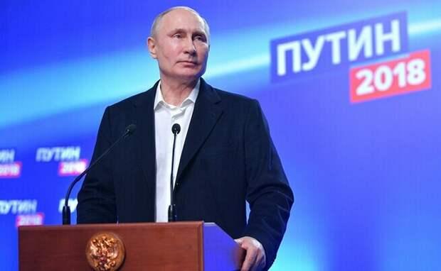 Путин: России нужно войти в другую лигу экономик