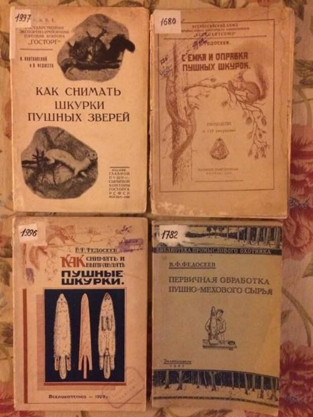 Мишка Чистов - истребитель сусликов Советские кампании по борьбе пионеров с грызунами