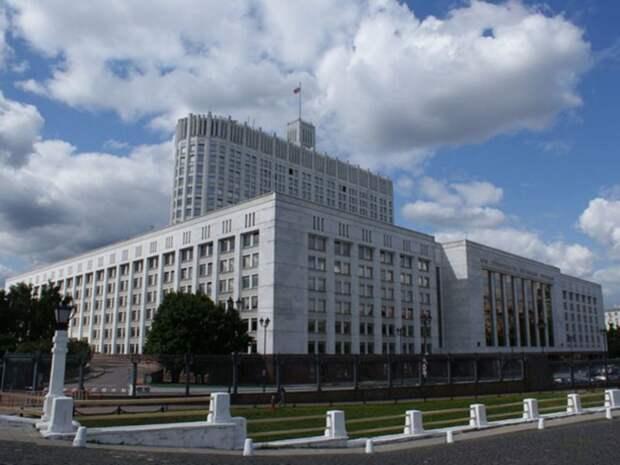«Известия»: Проекты в рамках стратегии развития России обойдутся в триллионы рублей