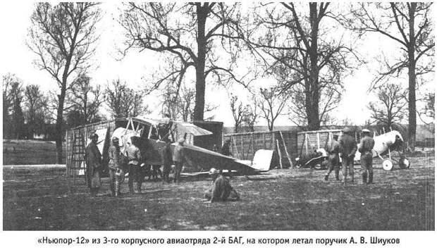 Алексей Владимирович Шиуков – биография одного авиатора
