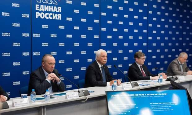 «Единая Россия» привлекает экспертов для подготовки к выборам