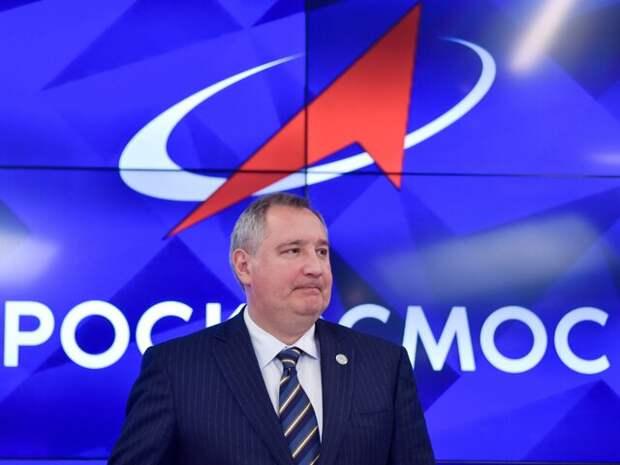 Рогозин заявил, что Роскосмос не будет перебарщивать с космическими туристами