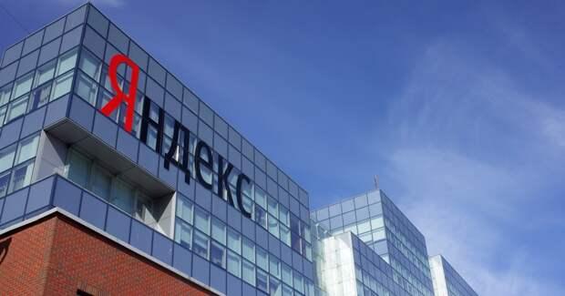 ФАС продлила на месяц рассмотрение дела «Яндекса» о «колдунщиках»