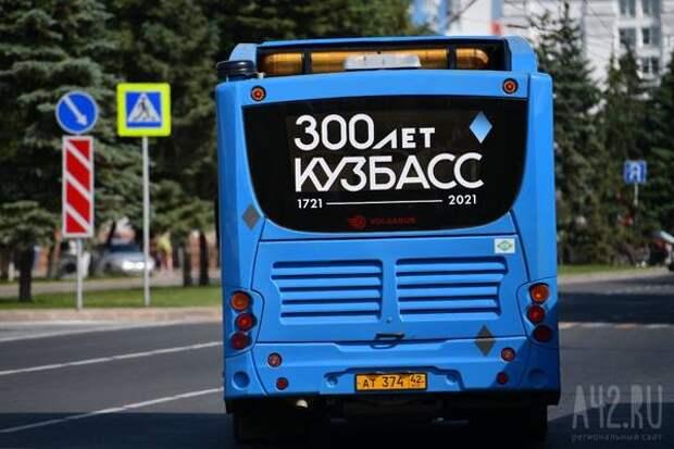 Мэр Новокузнецка подвёл итоги шести месяцев действия транспортной реформы