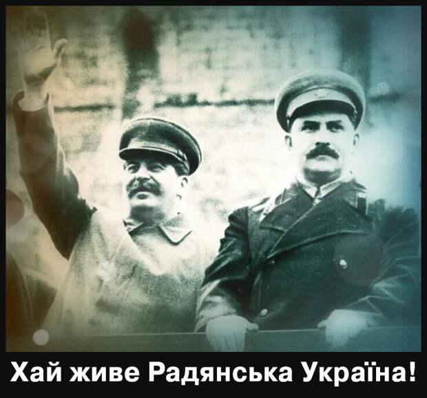 Украинизация: как партия большевиков сказала: «Надо»!