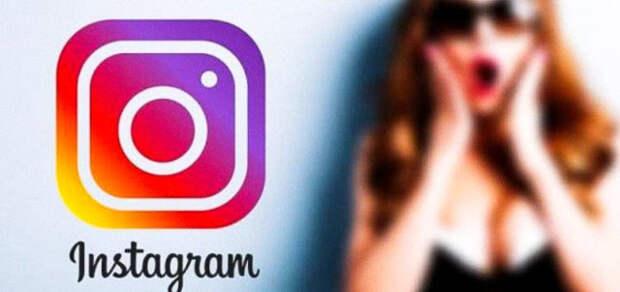Как анонимно и без регистрации смотреть чужие истории в Instagram, актуальные способы