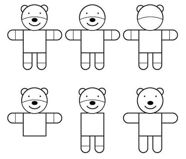 Детский мир. Дорисуй картинку
