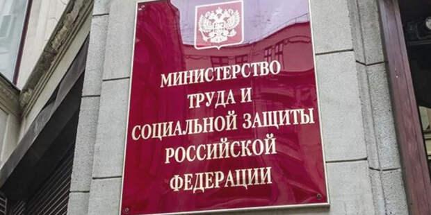 Котяков рассказал о пике безработицы в стране в 2020-м году