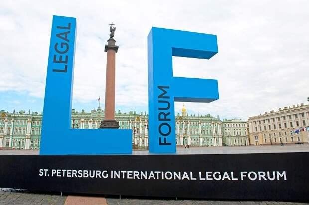 Наоткрывшемся ПМЮФ заявили омассовом «выгорании» юристов