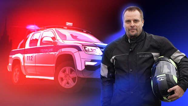 Полиция в горде (ТРЕЙЛЕР)