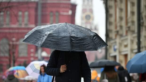 В Москве предупредили об ухудшении погоды в городе вечером 14 мая