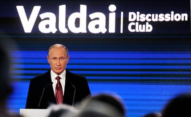 Путин предрек маргинализацию наднациональной элиты