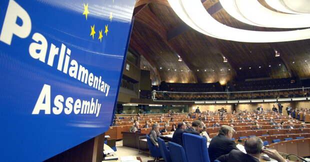 Российской делегации в ПАСЕ запретили передвигаться по Страсбургу