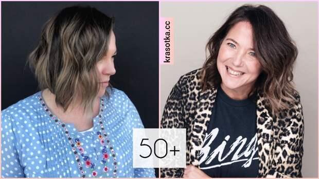 Будь красивой и модной! Удлиненное боб-каре после 50 лет