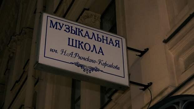 В Петербурге у здания старейшей музыкальной школы сбывают алкоголь и веселящий газ