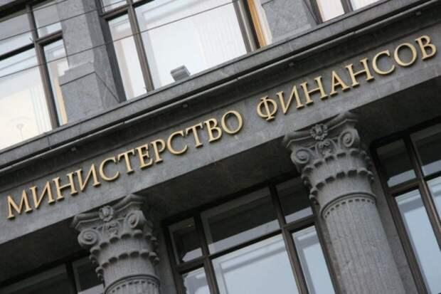Минфин сообщил о наличии финансовых возможностей для реализации инициатив Путина