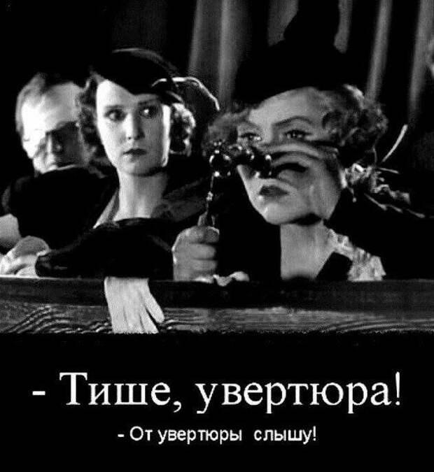 В русском языке есть замечательное слово из 3-х букв...